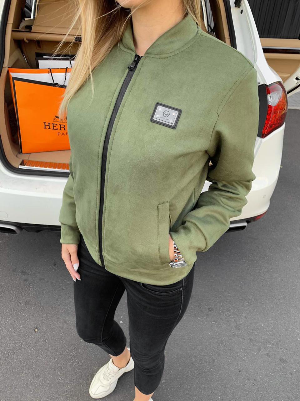 Жіноча куртка замшева Philipp Plein Green
