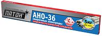 Сварочные электроды ПАТОН АНО-36 4 мм  пачка 5,0 кг (з-д Патон)