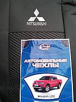 Чехлы Mitsubishi L 200 .Митсубиси Л 200
