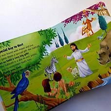 My Little Bible (Моя маленька Біблія), фото 3