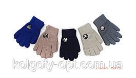 Перчатки для мальчиков стрейч с эмблемами (продаются только от 12 пар)