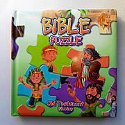 Bible Puzzle: Old Testament Stories (Біблія з пазлами: історії Старого Завіту)