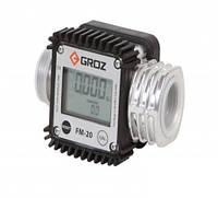 Счетчик для топлива цифровой GROZ 45650 FM-20/0-1/BSP.