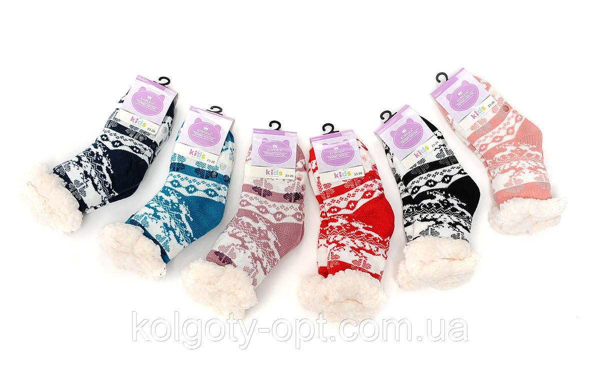 Вовняні шкарпетки дитячі утеплені хутром Термо