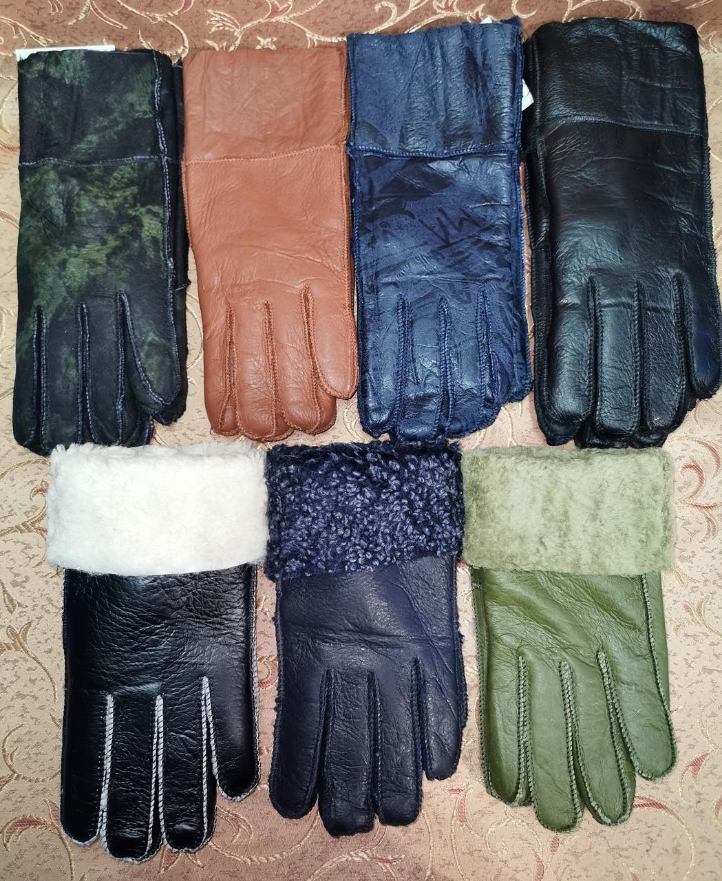 Теплые меха женские перчатки Angel  только оптом