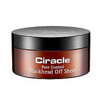 Салфетки для удаления чёрных точек и бережного очищения пор Ciracle Pore Control Blackhead Off Sheet 30 шт