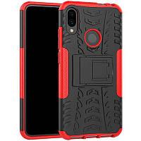 Противоударный двухслойный чехол Shield для Xiaomi Redmi 7 с подставкой Красный