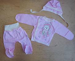 Комплект на новорожденного, начесной интерлок 56-62 см, розовый мишка