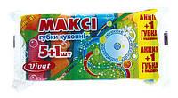 Губка для мытья посуды кухонная Vivat «Максі 5+1 Эконом» (95×60×32 мм) 6 шт/уп