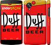 """Чехол на LG Nexus 5 Duff """"2814c-57"""""""