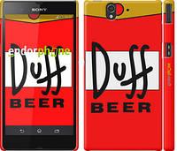 "Чехол на Sony Xperia Z C6602 Duff ""2814c-40"""