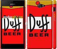 """Чехол на Sony Xperia M2 D2305 Duff """"2814c-60"""""""
