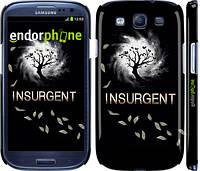 "Чехол на Samsung Galaxy S3 Duos I9300i Дивергент 2: Инсургент ""2813c-50"""