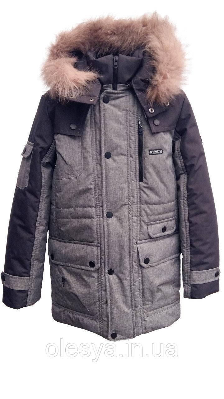 Куртка парка зимняя с капюшоном на мальчика размеры 36- 42