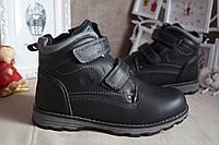 Зимние ботинки на овчине на мальчика черные на липучках, 35 р.