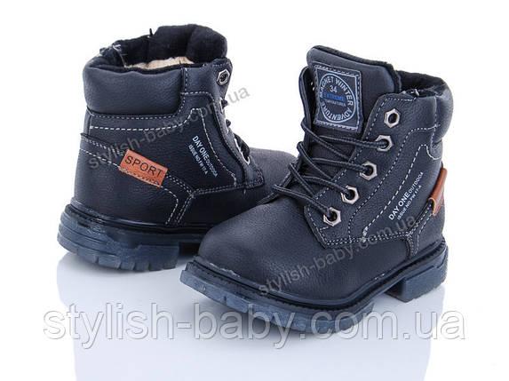 Новая детская зимняя коллекция 2019 оптом. Детская зимняя обувь бренда С.Луч для мальчиков (рр. с 27 по 32), фото 2