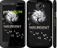 """Чехол на HTC One X Дивергент 2: Инсургент """"2813c-42"""""""