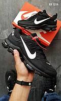 Мужские кроссовки Nike Mercurial 97, каучук, пена, силиконовые вставки, черные с белым.