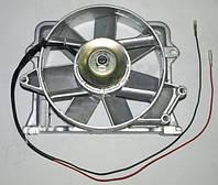 Вентилятор в сборе с генератором ZUBR R195 (12 л.с.)