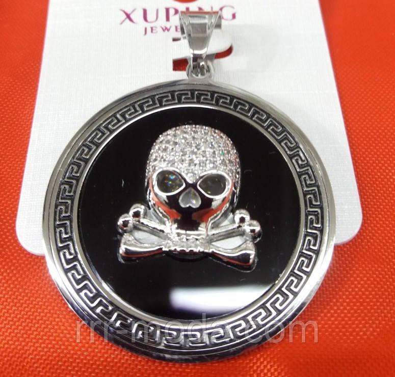 452. Брендовая ювелирная бижутерия оптом. Кулоны и женские подвески Xuping Jewelry