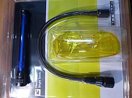 Течеискатель ультрафиолетов. Очки  UV5  RK1267 (очки + фонарь длинный  на батарейках )