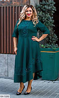 Платье BX-5282