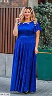 Платье BX-5295, фото 1