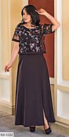 Платье BX-5322, фото 1