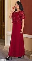 Платье BX-5324, фото 1