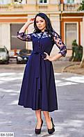 Платье BX-5334, фото 1