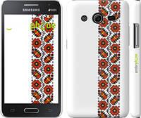 "Чехол на Samsung Galaxy Core 2 G355 Вышиванка 29 ""597c-75"""