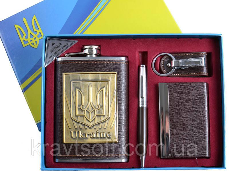 """Подарунковий набір з Українською символікою """"Moongrass"""" 4в1 Фляга, Брелок, Ручка, Візитниця DJH-1092"""