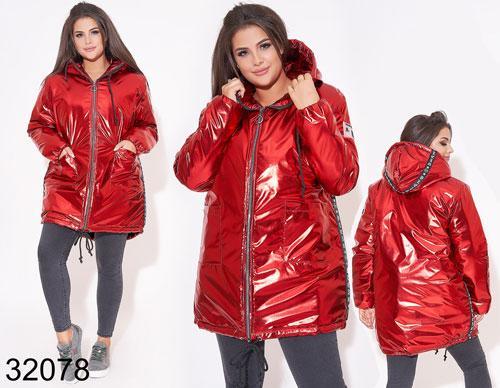 Удлиненная демисезонная куртка с капюшоном р. 46-48,50-52,54-56,58-60
