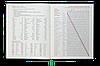 Еженедельник датированный 2020 SALERNO, A4, 136 стр. коричневый, фото 4