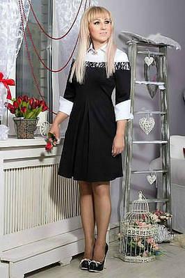 """Женское платье """" Мелисса """""""