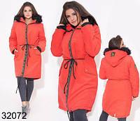 Демисезонная куртка-парка с капюшоном на синтепоне р. 46-48,50-52,54-56,58-60