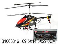 Вертолет р/у, свет, 6направлений, гироскоп, 2.4GHz