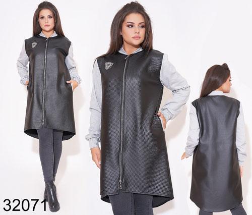 Демисезонная удлиненная куртка с карманами р. 48-50, 52-54