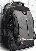 Городской рюкзак SwissGear Wenger 1531-S с выходом под наушники + USB и отделением под ноутбук (свисгир)