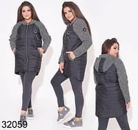 Стеганная удлиненная куртка с капюшоном р. 46-48, 50-52, 54-56