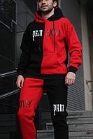Мужской спортивный костюм двухцветный на флисе Ф, фото 1