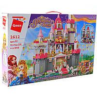 Конструктор Qman «Замок принцессы» Brick, 4 фигурки, 940 деталей (2612)