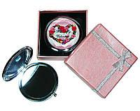 Зеркальце косметическое для макияжа двустороннее I love you 7006-7 в подарочной коробочке