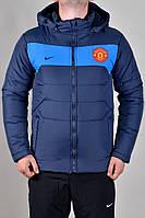 Куртка Nike (10023-1)