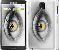 "Чехол на Samsung Galaxy Note 3 N9000 Глаз ""877c-29"""