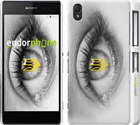 "Чехол на Sony Xperia Z2 D6502/D6503 Глаз ""877c-43"""