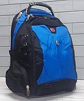 Городской рюкзак SwissGear Wenger 1531-C с выходом под наушники + USB и отделением под ноутбук (свисгир)