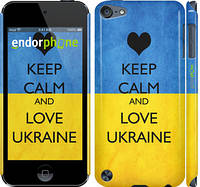 "Чехол на iPod Touch 5 Keep calm and love Ukraine ""883c-35"""