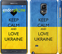 "Чехол на Samsung Galaxy Note 4 N910H Keep calm and love Ukraine ""883c-64"""