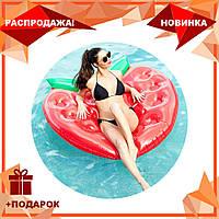 """Пляжный надувной матрас - плот """"Клубника"""", диаметр 1,4*1,4m   плотик круглая клубника"""